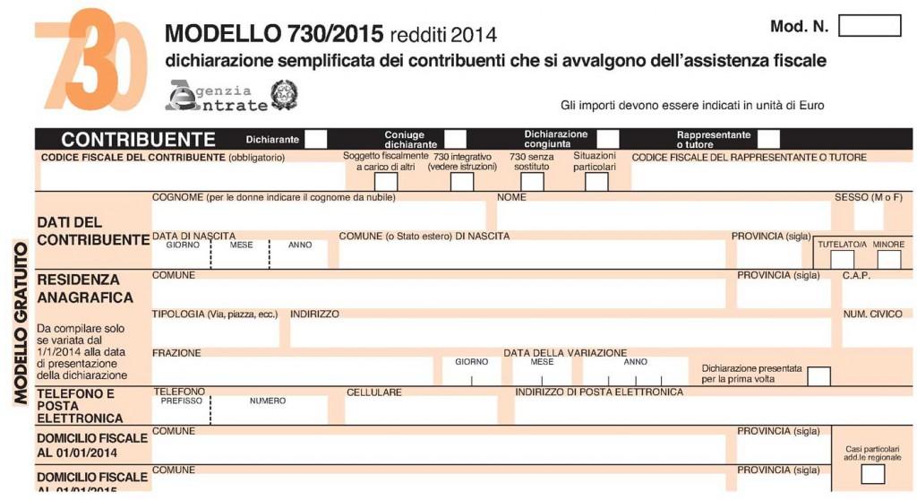 compilazione 730 Roma 2015